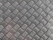 Алюминиевый лист рифленый квинтет 1мм 1х1250х2500мм ГОСТ 1050 АН24